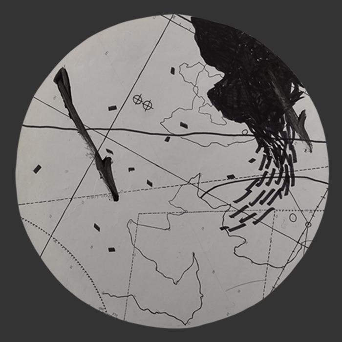 Radar no.7
