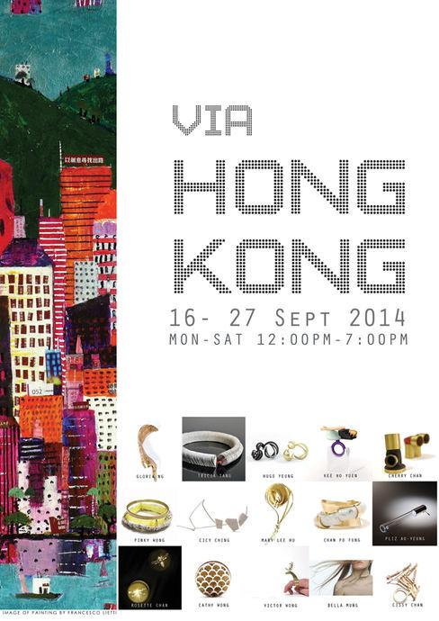 Via Hong Kong