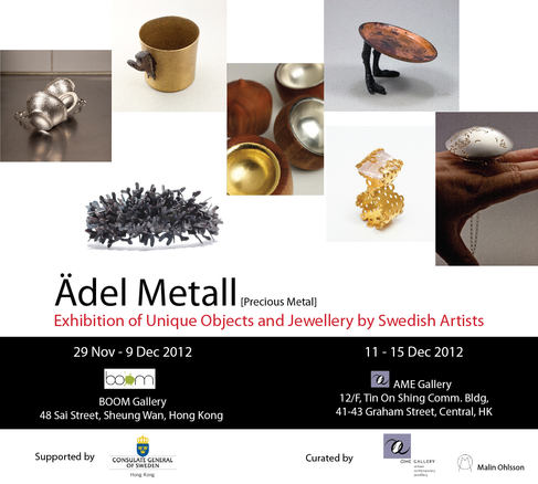 Adel Metall