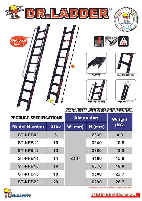 DR LADDER ST-NFB Series H型單面纖維梯(可加裝扶手)