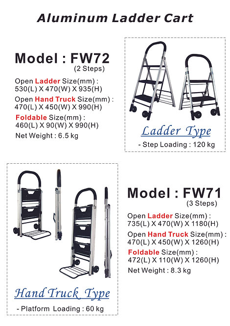 FW71/FW72 梯連行李車(兩用)