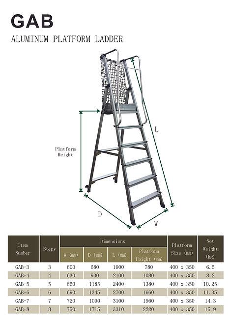 GAB 鋁梯台 Aluminium platform ladder