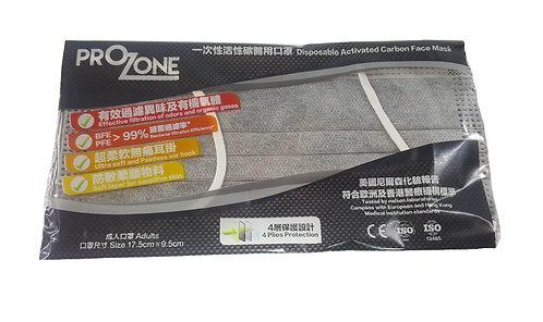 PROZONE PZ004-50 活性炭醫用口罩(成人/50個獨立包裝) (box)