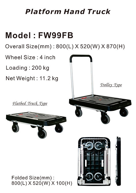 FW99FB 折疊式平板車(可收合手推/轆)