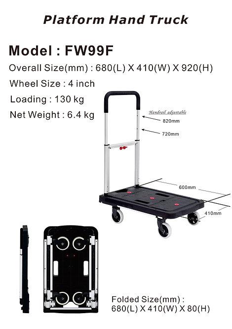FW99F 折疊式平板車(可收合手推/轆)