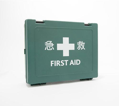 First Aid Kit 手提藥物箱(50人)