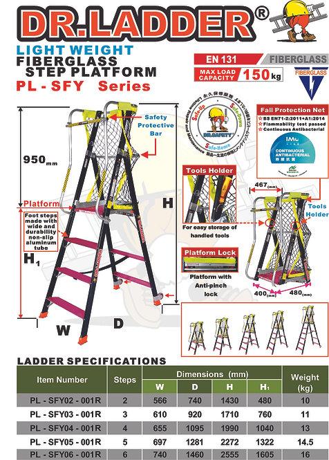 DR LADDER PL-SFY-001/001R Light Weight Fiberglass Platform Ladder 輕裝纖維平台梯