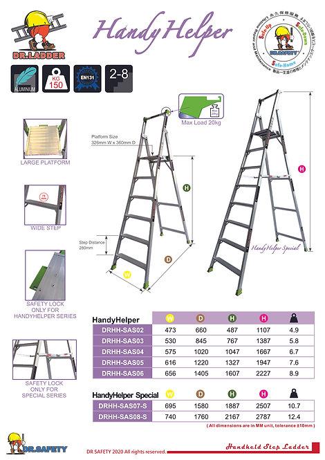 DR LADDER DRHH-SAS Series (Handy Helper) 扶手鋁梯 Stepladder