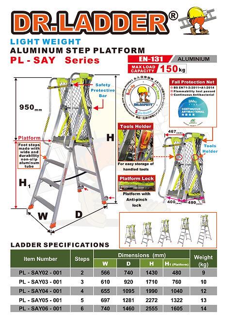 DR LADDER PL-SAY-001 Light Weight Aluminium Platform Ladder 輕裝鋁平台梯