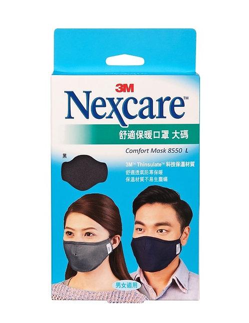 3M™ NexCare Comfort mask 8550 舒適口罩 (pc)