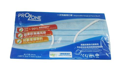 PROZONE PZ001-50 醫用口罩(成人/50個獨立包裝) (box)