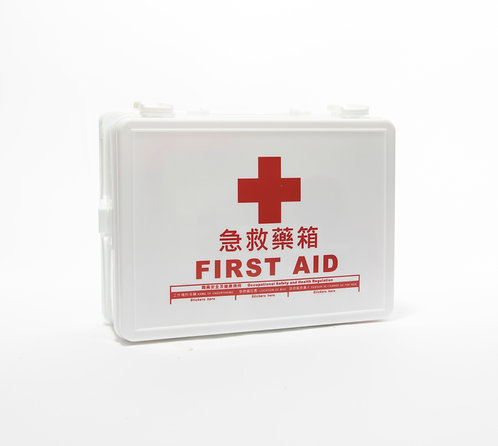 LSMB10 1-10人白色手提藥箱
