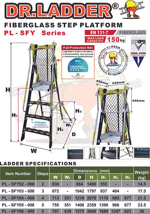 DR LADDER PL-SFY-008 Fiberglass Platform Ladder 纖維平台梯