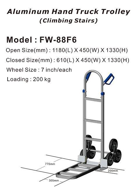 FW-88F6 三輪鋁汽水車(爬樓梯專用)