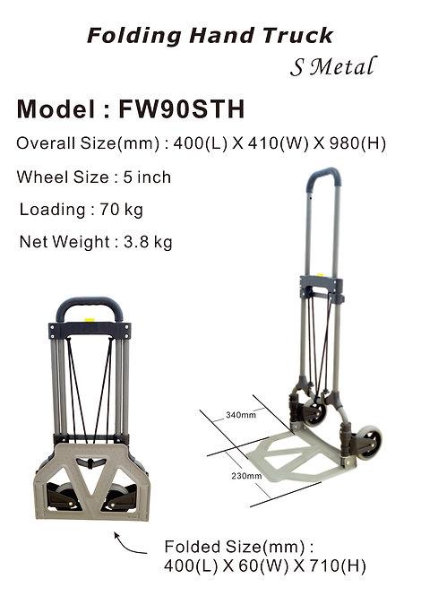 FW90STH 折疊式鐵手推車