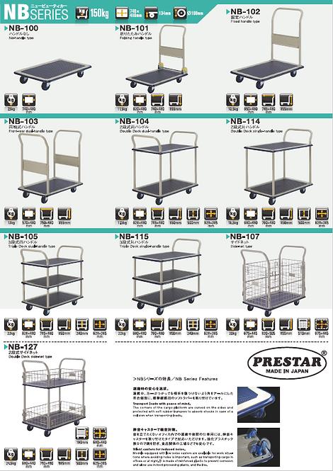 "Prestar NB series 日本手推車 19""X29"" 鐵板"