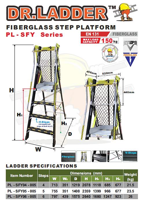 DR LADDER PL-SFY-005 Fiberglass Platform Ladder 纖維平台梯