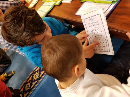 Школа Арабского языка в Kristiansand, Vest-Agder