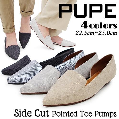 【PUPE プーペ】サイドカット ポインテッドトゥパンプス【17S22】
