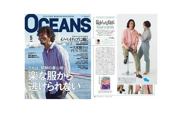 oceans-202005.jpg