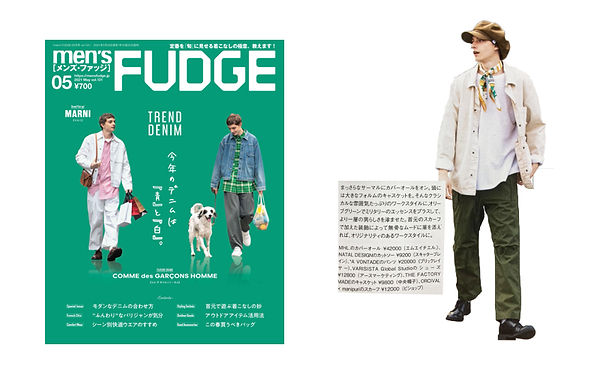fudge5gatu.jpg