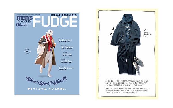 fudge4gatu.jpg