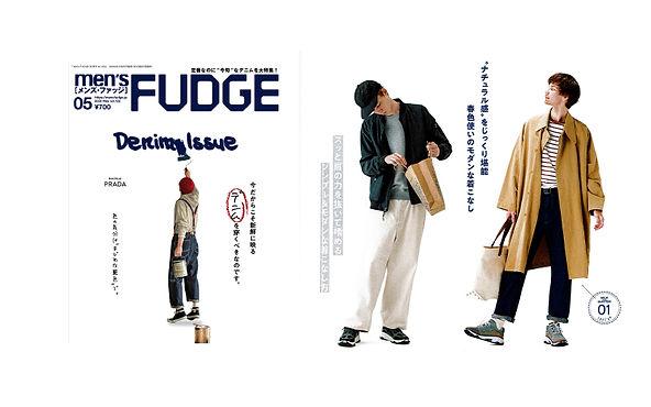 mensfudge2012005.jpg