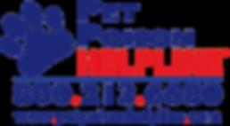 PPH-Logo.png