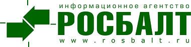 rosbalt_logo_ru_print.jpg