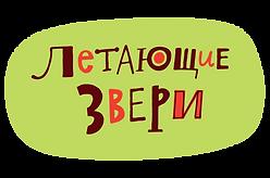 LZ_logo.png