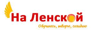 ДДЮТ На Ленской.jpg