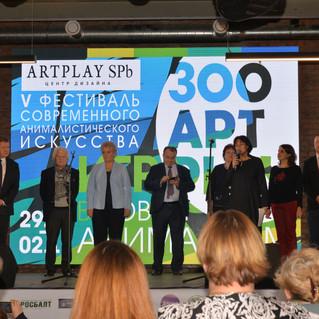 Ю. Куклачев на открытии фестиваля