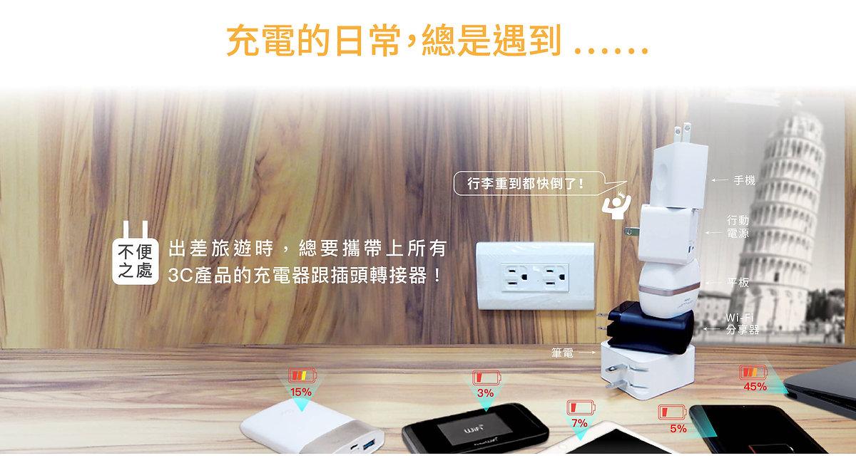 PSP for wix-02.jpg
