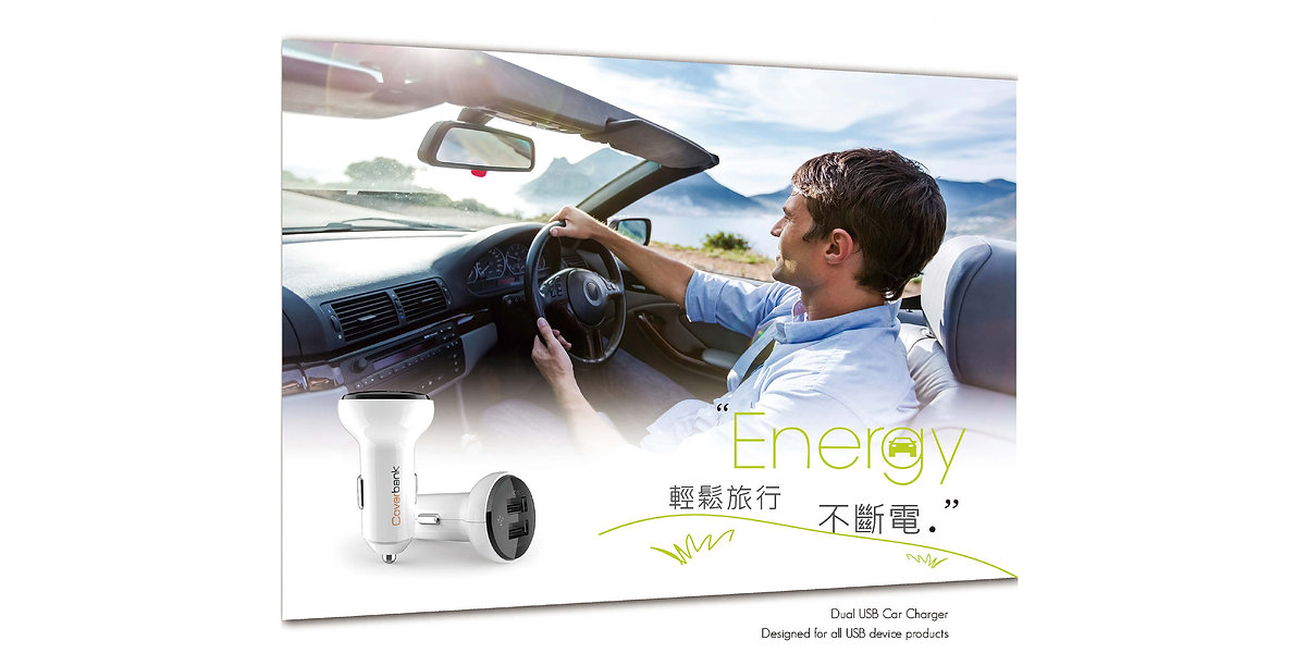 car charger wix-02.jpg