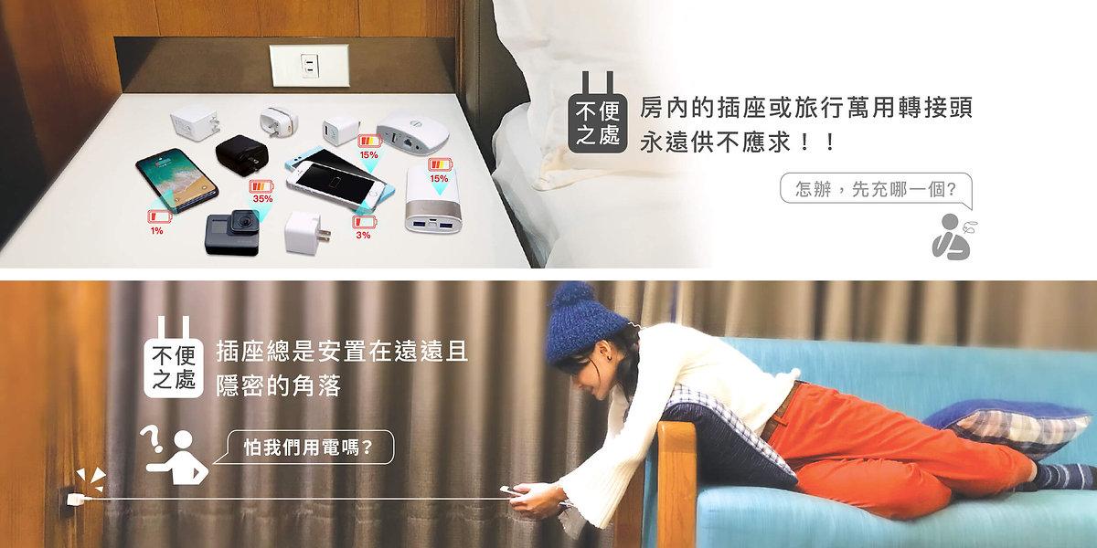 PSP for wix-03.jpg