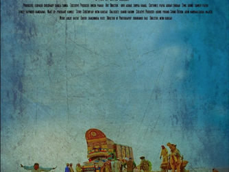 Filmistaan: A love for cinema that forges connections across time, nations, and borders