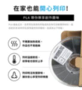 4.精選產品-1.jpg