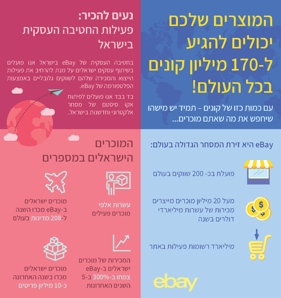 flyer web_Page_1.png