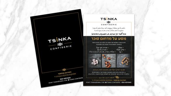 tsinka-brochure.png