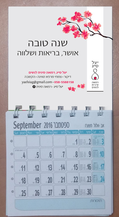 calendar-demo.jpg