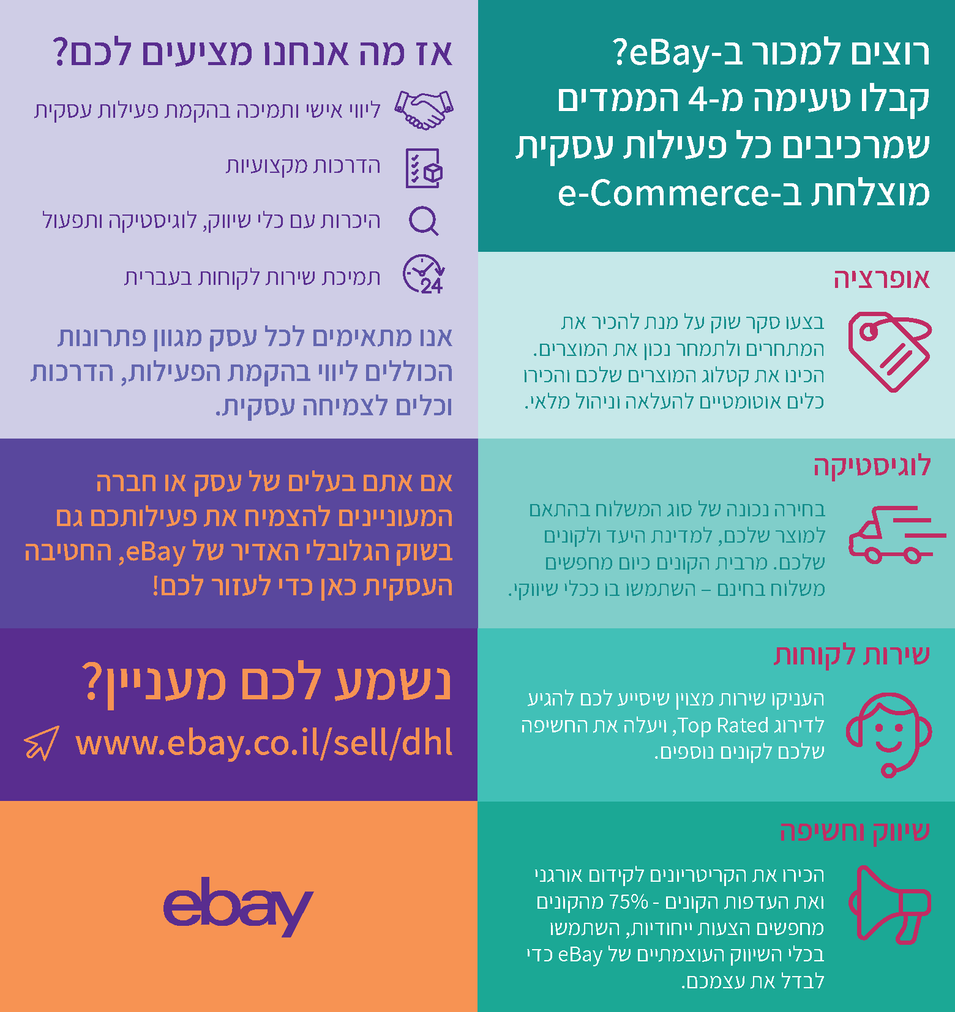 flyer web_Page_3.png