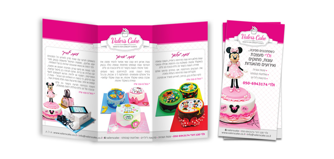 valers-cake-print_edited_edited.jpg