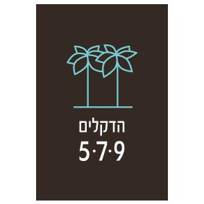 logos-page13.png