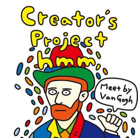 東京都美術館ミュージアムショップ「hmm,-Creator's Project」