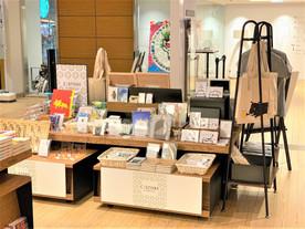 C/STORE@蔦屋書店 和歌山市民図書館ありがとうございました!
