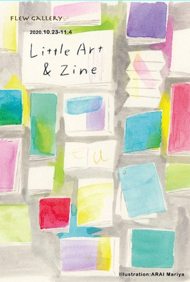 Little Art & Zine展