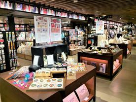 TSUTAYA BOOKSTORE 岡山駅前店