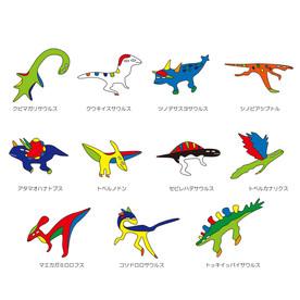 にゅー!恐竜シリーズ