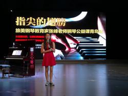 Clara Tu presenting in China