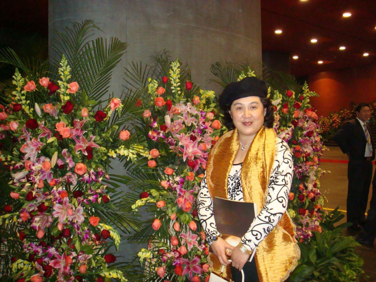 Felicia Feng Zhang